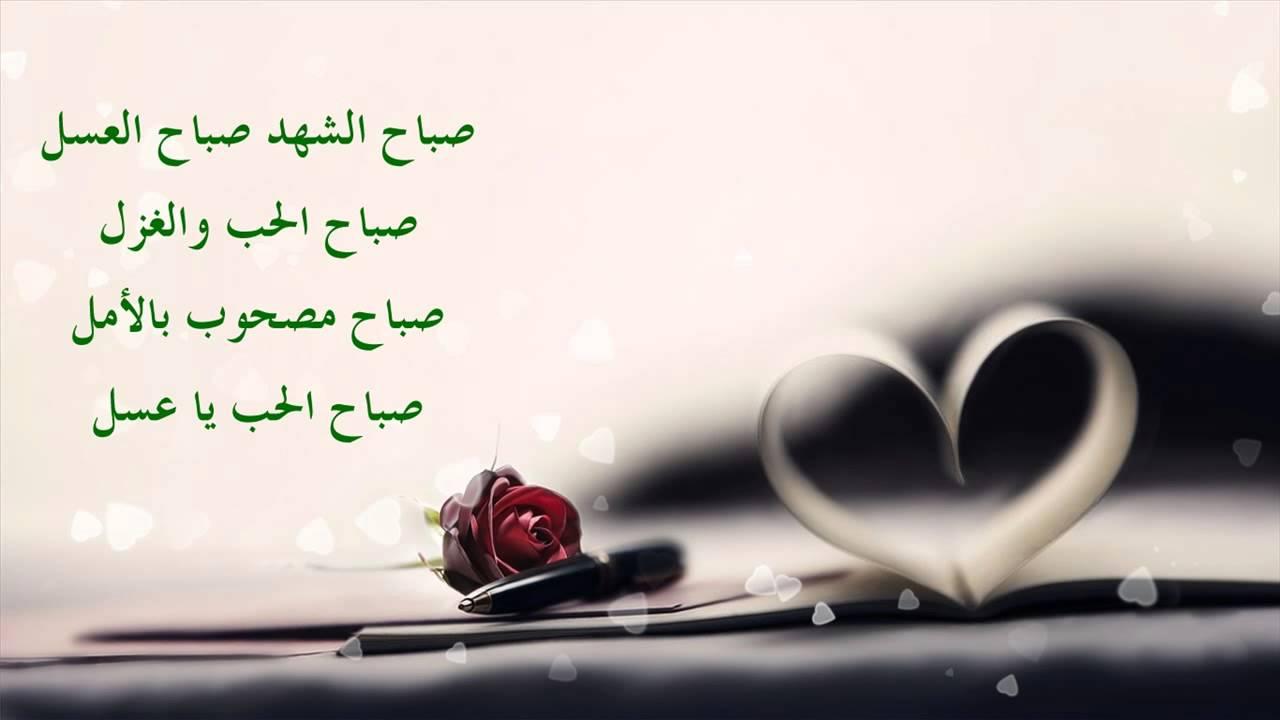 صور مسجات احبك , اجدد رسائل حب للحبيب