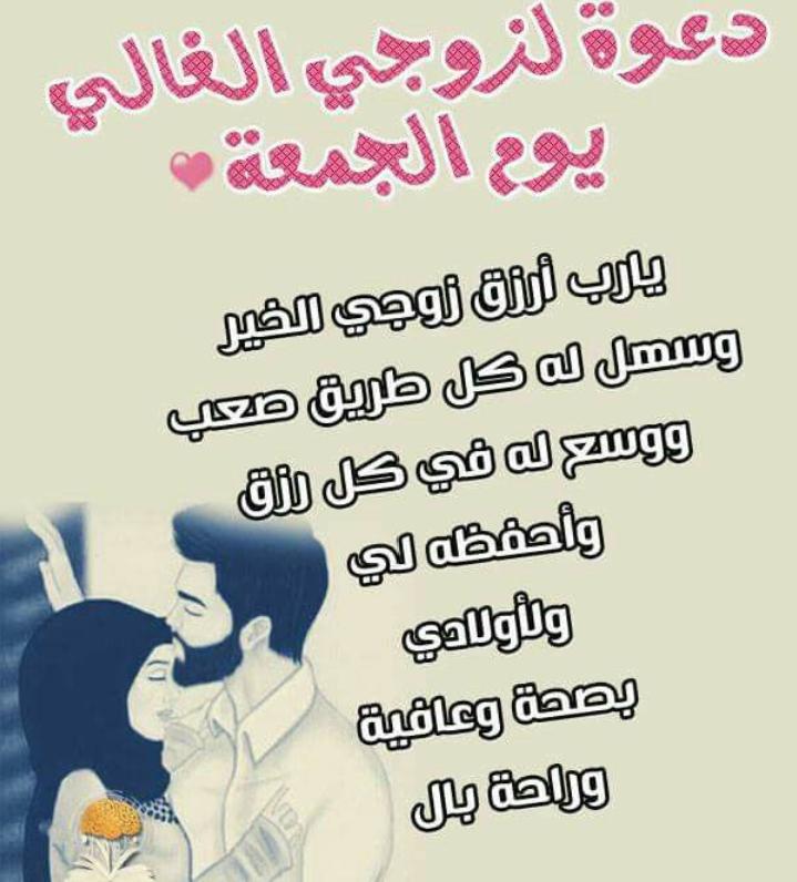بالصور صور حب الزوج , صور جميله للتعبير عن حب الازواج 3017 1