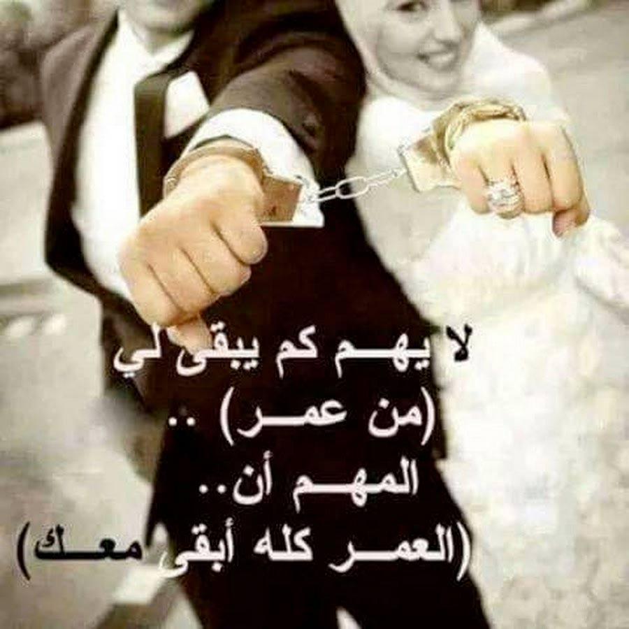 بالصور صور حب الزوج , صور جميله للتعبير عن حب الازواج 3017 2