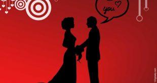 صورة صور حب الزوج , صور جميله للتعبير عن حب الازواج