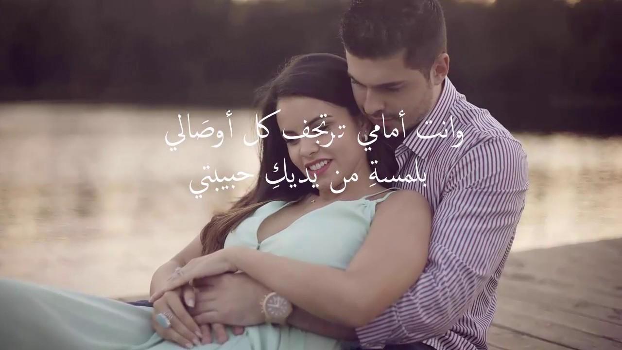 بالصور كلام حب للحبيبة , كلمات رومانسية وحب للحبيبة 328 13