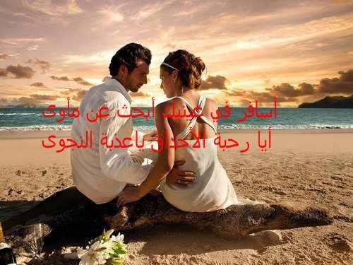بالصور كلام حب للحبيبة , كلمات رومانسية وحب للحبيبة 328 8