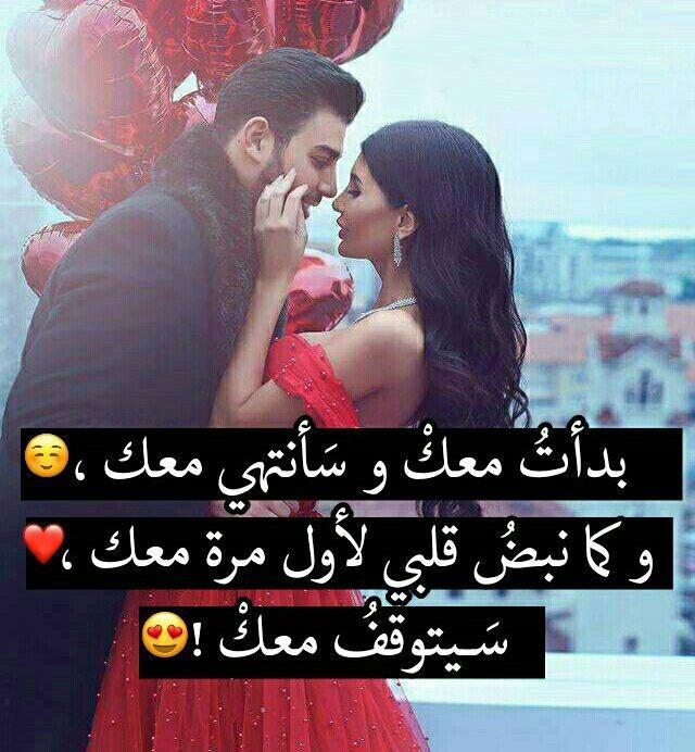 بالصور كلام حب للحبيبة , كلمات رومانسية وحب للحبيبة