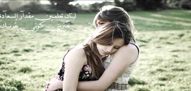 بالصور خواطر عن الاخت , كلمات جميلة في حب الاخت 329 4