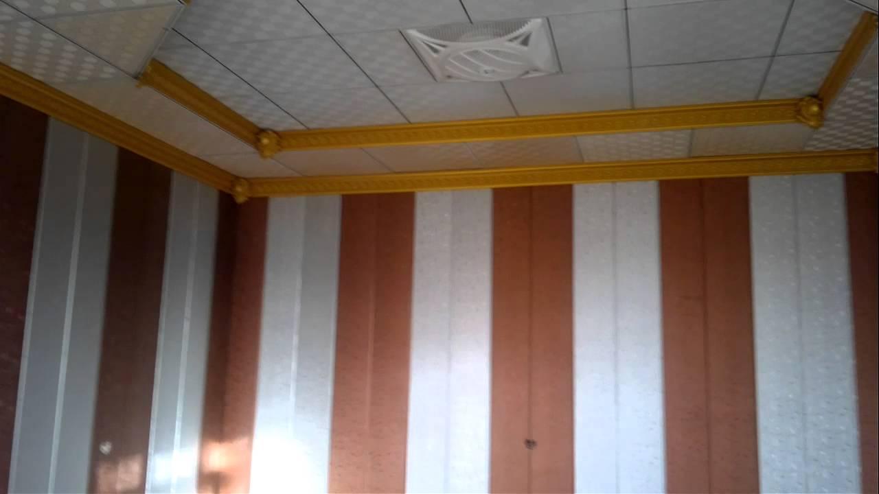بالصور تغليف جدران , الوان جدران جديدة وحلوة 421 13