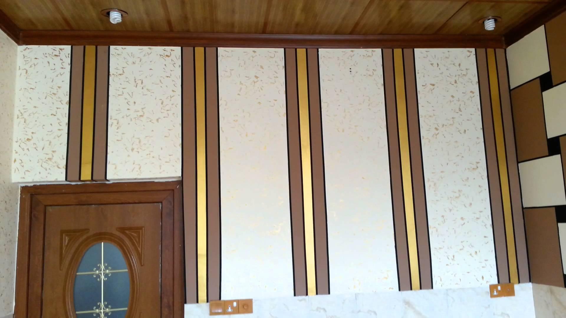 بالصور تغليف جدران , الوان جدران جديدة وحلوة 421 2