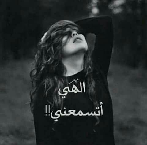 بالصور صور بنت حزينه , صور بنت تبكى من الحزن 4790 5