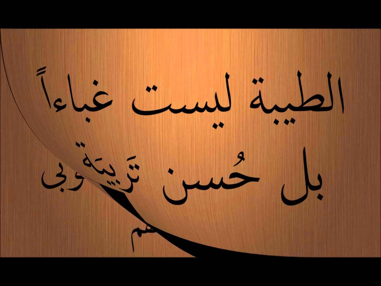 صور حكم عن الظلم , كلمات معبره وحزينه عن الظلم