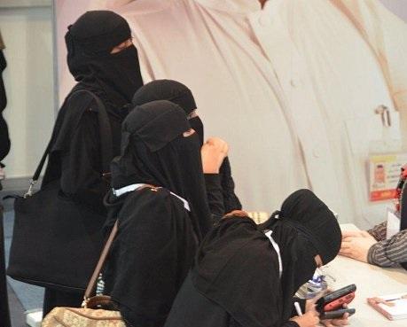 بالصور طاقات للتوظيف النسائي , شركة توظيف في جدة لعمل النساء 519 1