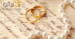 صور صور عيد زواج , كلمات تهنئه بعيد الزواج