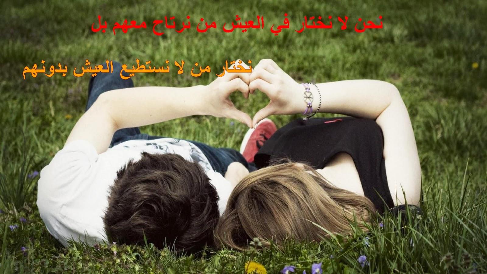 بالصور اجمل صور حب رومانسيه , بتحب الرومانسيه اليكي بعض الصور بكلمات تعبر عن عشقك 5336 1