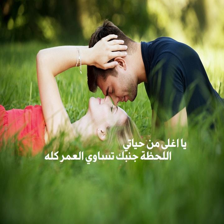 بالصور اجمل صور حب رومانسيه , بتحب الرومانسيه اليكي بعض الصور بكلمات تعبر عن عشقك