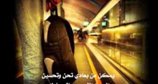 صور شعر عن السفر , كلمات صعبة ومؤلمة عن السفر والرحيل