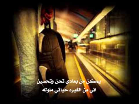 شعر عن السفر كلمات صعبة ومؤلمة عن السفر والرحيل رمزيات