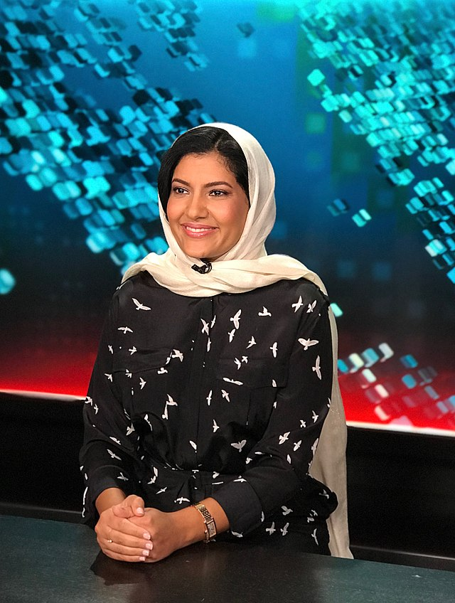 بالصور ريما بنت بندر بن سلطان , من مشاهير نساء العرب ريما بنت بدر سعودية الاصل 5453 10