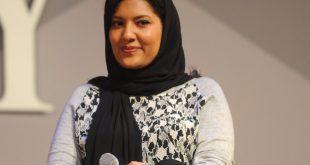 صور ريما بنت بندر بن سلطان , من مشاهير نساء العرب ريما بنت بدر سعودية الاصل