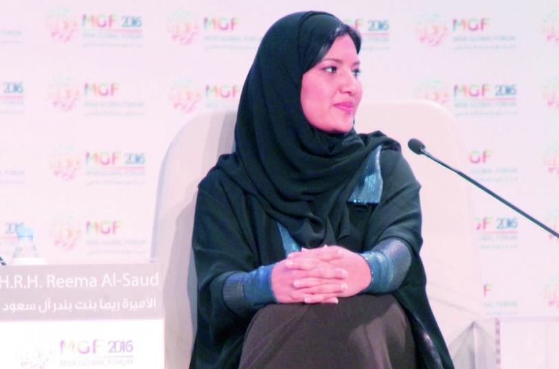 بالصور ريما بنت بندر بن سلطان , من مشاهير نساء العرب ريما بنت بدر سعودية الاصل 5453 3