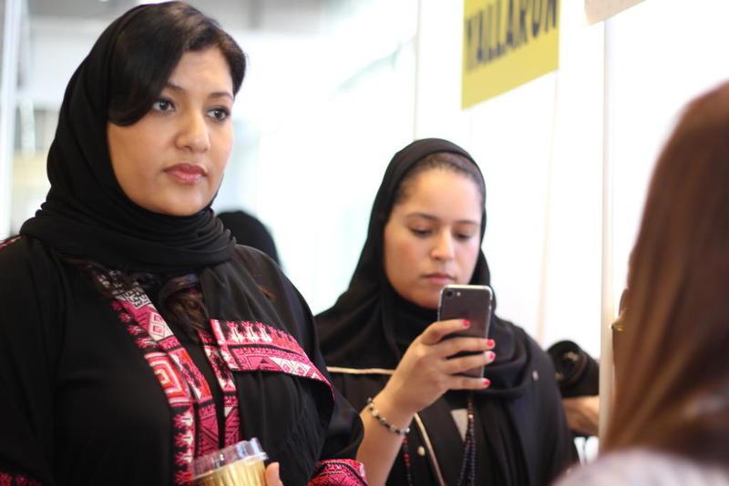 بالصور ريما بنت بندر بن سلطان , من مشاهير نساء العرب ريما بنت بدر سعودية الاصل 5453 5