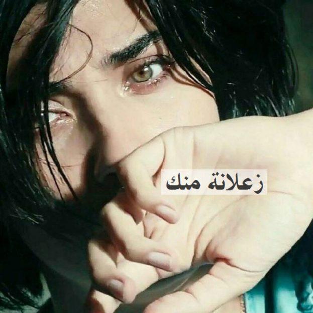 بالصور زعل الحبيب , اجمل خواطر وبوستات عن خصام وزعل الاحبه 5532 14