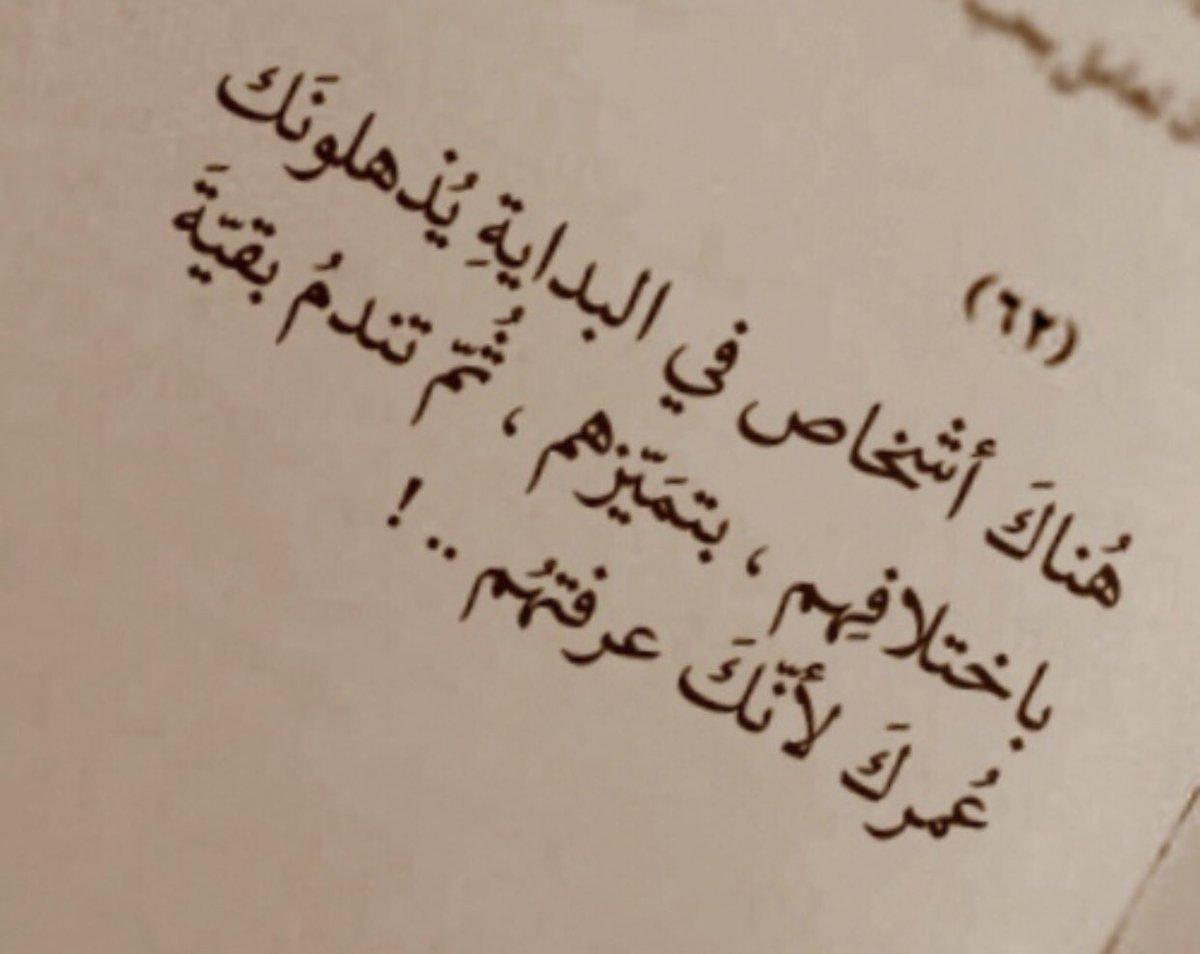 بالصور زعل الحبيب , اجمل خواطر وبوستات عن خصام وزعل الاحبه 5532 3