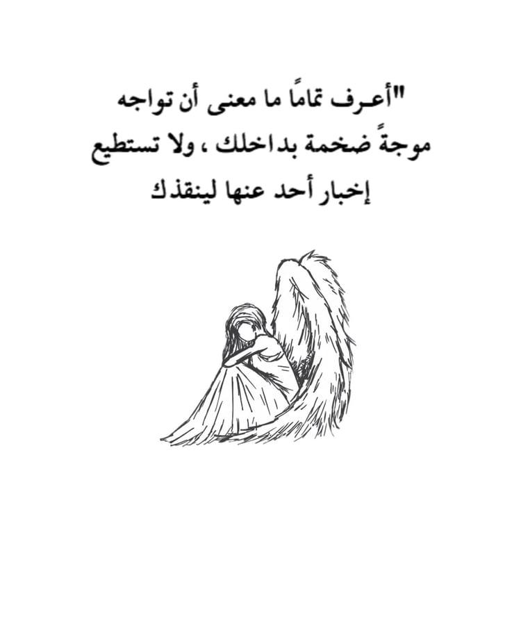 بالصور زعل الحبيب , اجمل خواطر وبوستات عن خصام وزعل الاحبه 5532 4