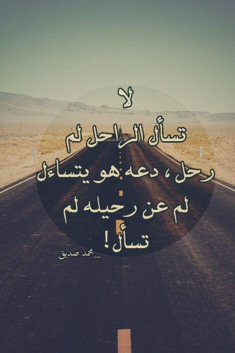 بالصور زعل الحبيب , اجمل خواطر وبوستات عن خصام وزعل الاحبه 5532 5