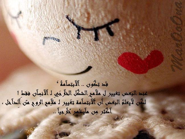 بالصور عبارات قصيره جميله , اجمل كلمات قصيره عن الابتسامه في وجوه الاخرين 5546 13