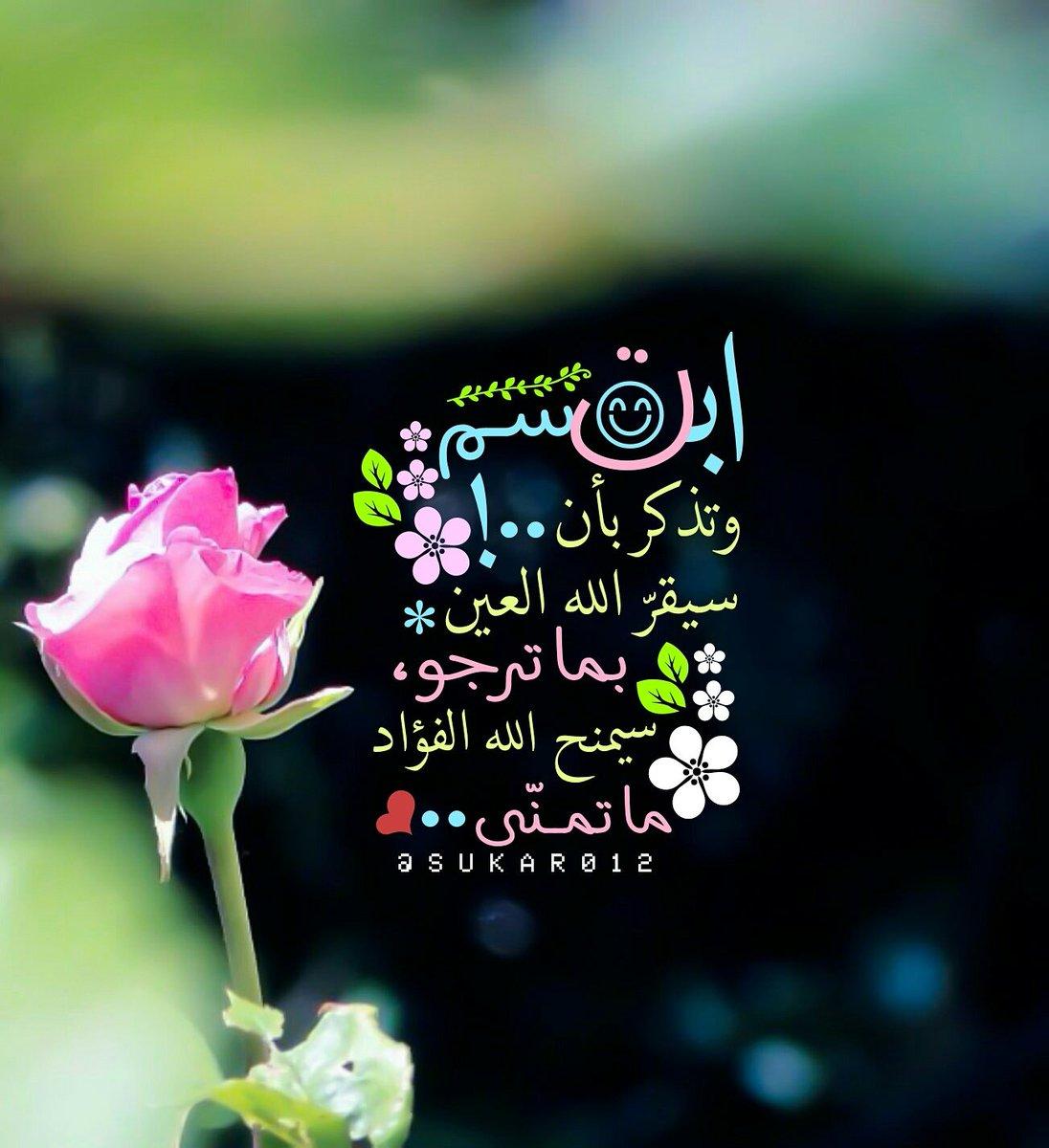 بالصور عبارات قصيره جميله , اجمل كلمات قصيره عن الابتسامه في وجوه الاخرين 5546 2
