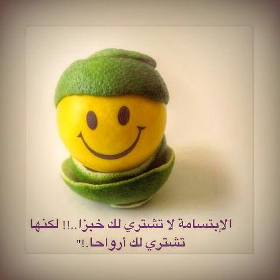 بالصور عبارات قصيره جميله , اجمل كلمات قصيره عن الابتسامه في وجوه الاخرين 5546 3