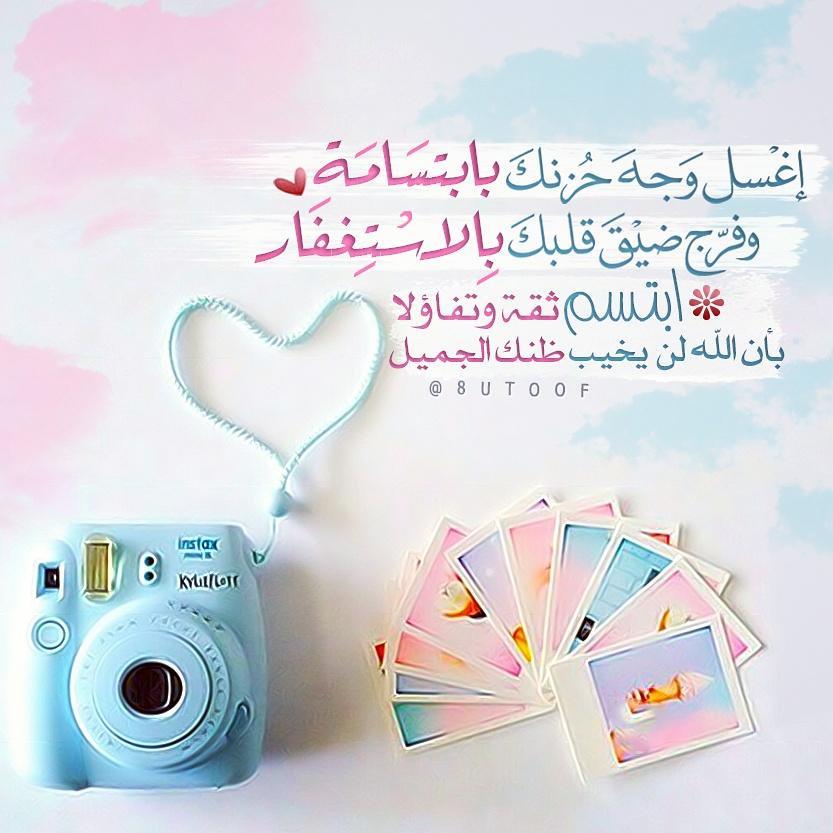 بالصور عبارات قصيره جميله , اجمل كلمات قصيره عن الابتسامه في وجوه الاخرين 5546 4