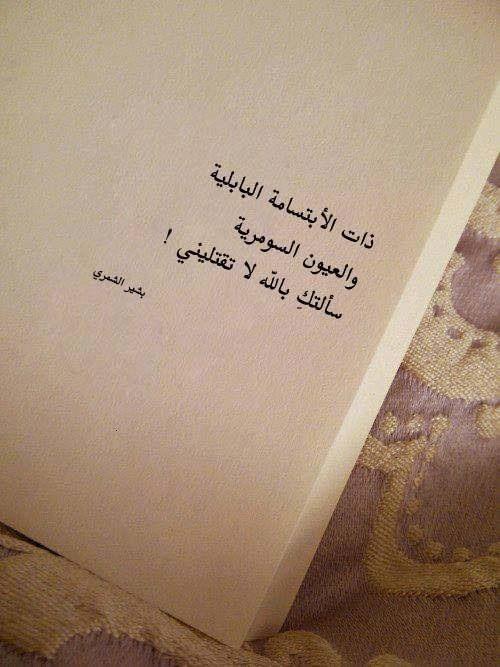 بالصور عبارات قصيره جميله , اجمل كلمات قصيره عن الابتسامه في وجوه الاخرين 5546 5