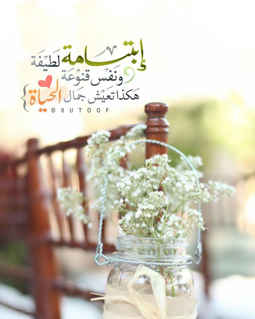بالصور عبارات قصيره جميله , اجمل كلمات قصيره عن الابتسامه في وجوه الاخرين 5546 6