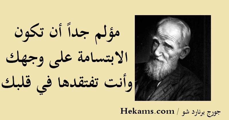 بالصور عبارات قصيره جميله , اجمل كلمات قصيره عن الابتسامه في وجوه الاخرين 5546 7