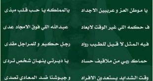صور اشعار قصيره , قصائد قصيره جميله ومعبره عن حب الوطن