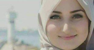 بالصور صور بنت محجبه , اجمل بنت حلوة ومحجبة 2019 572 21 310x165