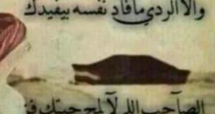 صورة قصيدة مدح الخوي , اجمل الكلمات الجديدة في مدح الخوي
