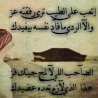 قصيدة مدح الخوي اجمل الكلمات الجديدة في مدح الخوي رمزيات