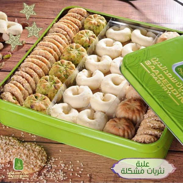 Saadeddinpastry حلويات سعدالدين 10 8