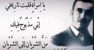 صور كلام غزل فاحش , اجرا كلمات الغرام والهيام للمحبوبك