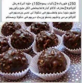 صورة حلويات جزائرية اقتصادية , اشهى وصفات للحلويات الجزائرية 5208 7