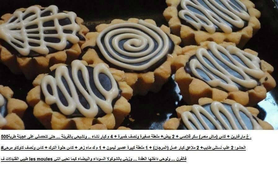 صورة حلويات جزائرية اقتصادية , اشهى وصفات للحلويات الجزائرية 5208 8
