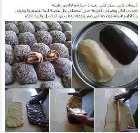 صورة حلويات جزائرية اقتصادية , اشهى وصفات للحلويات الجزائرية 5208