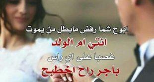 شعر رومانسي عراقي , اجمل الاشعار الحب العراقية