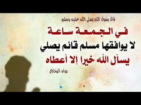 صورة ادعية يوم الجمعة بالصور , دعاء يوم الجمعة