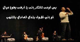 صورة قصائد هشام الجخ , شعر للشاعر العظيم هشام الجخ
