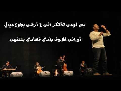 صور قصائد هشام الجخ , شعر للشاعر العظيم هشام الجخ