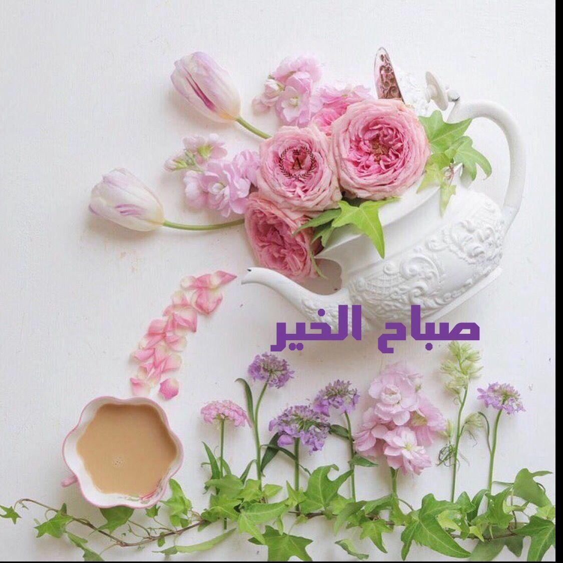 site:https://rmze.cc صور مكتوب عليها بجودة عاليه