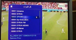 صور تردد قناة on sport , تحديث ترددقناة on sport