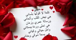 صور رسائل اعتذار للحبيب , مسدجات اسف واعتزار للحبيب