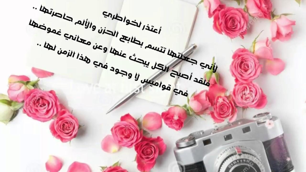 بالصور رسائل اعتذار للحبيب , مسدجات اسف واعتزار للحبيب 5017 4